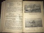 1936 Почему и как летает Автожир, фото №12