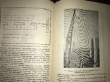 1941 Архитектура Крупноблочных сооружений, фото №8