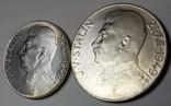 50 и 100 крон Сталин 1949 г Чехословакия, фото №3