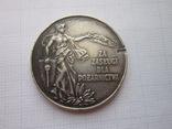 Медаль-За заслуги в пожарном деле., фото №2