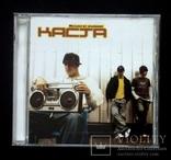 Каста - Музыка из альбомов 2005 audio CD, фото №3