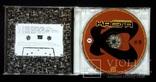 Каста - Музыка из альбомов 2005 audio CD, фото №4