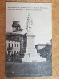 Ивано - Франковск. Памятник. Синагога., фото №2
