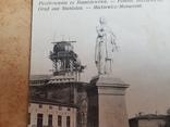 Ивано - Франковск. Памятник. Синагога., фото №3