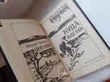 Собрание сочинений - Генрих Сенкевич -, фото №11