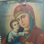 Большая икона под стеклом ( 53 на 47 см), фото №8