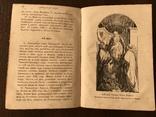 1883 Исаакиевский Собор, фото №5