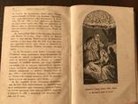 1883 Исаакиевский Собор, фото №6
