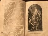 1883 Исаакиевский Собор, фото №13