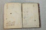 Schillers. Smmtliche Werke 1869, фото №13