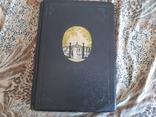 Продам старинный фотоальбом., фото №11