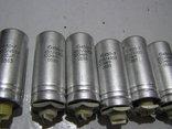 Электролитические конденсаторы К 50-7 ; 100 мКф х 450 вольт. 10 штук., фото №3