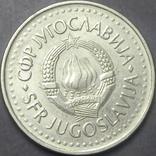 10 динарів Югославія 1987, фото №3