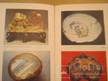 Словарь камней-самоцветов Б.Ф. Куликов, фото №5