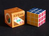 Кубик Рубика СССР новый не игранный, фото №2