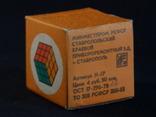 Кубик Рубика СССР новый не игранный, фото №10