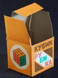 Кубик Рубика СССР новый не игранный, фото №12