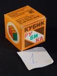 Кубик Рубика СССР новый не игранный, фото №13