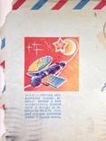 Конверты  9 штук  60-70 гг., фото №5