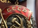 За Службу Родине / КЗ /ТКЗ / ОВ, фото №12