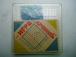Настольная игра ,, Креноль ,, периода СССР, фото №2