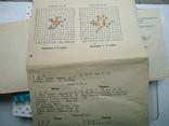 Настольная игра ,, Креноль ,, периода СССР, фото №6