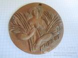 Медальон Конкурс аранжировщиков Киев 1987 год., фото №2