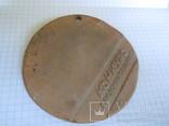 Медальон Конкурс аранжировщиков Киев 1987 год., фото №3