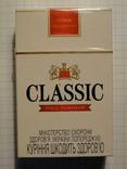 Сигареты CLASSIK FULL FLAVOUR