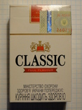Сигареты CLASSIK FULL FLAVOUR фото 2
