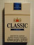 Сигареты CLASSIC LIGHTS
