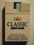 Сигареты CLASSIC LIGHTS фото 2