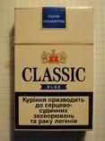 Сигареты CLASSIC BLUE