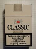 Сигареты CLASSIC SILVER