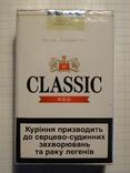 Сигареты CLASSIC RED мягкая пачка