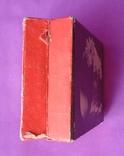 Коробка для ювелирки. Производство СССР., фото №5