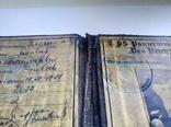 Копия. удостоверение. 3 рейх. сс. танкисты, фото №5