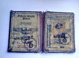 Копия. удостоверение. 3 рейх. сс. гестапо., фото №3