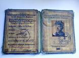 Реплика. 36-я ваффен-гренадерская дивизия СС. 73-й гренадерский полк, фото №3