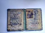 Копия. удостоверение. 3 рейх. сс галичина, фото №3