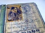 Копия. удостоверение. 3 рейх. сс галичина, фото №4