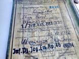 Копия. удостоверение. 3 рейх. сс галичина, фото №5