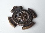 Медаль FUR VERDIENSTE IM LUFTSCHUTZ 1938.копия, фото №5