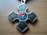 Ветеранский крест(Молдова), фото №2