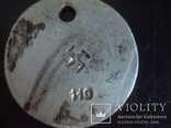Номерки,жетоны,Немецкий гардероб СС 1941-45гг., фото №6