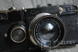 Фотоаппарат Contax № X 62436, Sonnar 2/5 cm № 1518461 №3, фото №8