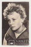 А.Ларионова 1955 г, фото №2