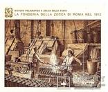 Ливарне виробництво Монетного Двору Риму. Блок випуску Національного Банку Італії., фото №2