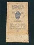 1 рубль золотом 1928, фото №3