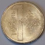 Білорусь 1 рубль, 2009